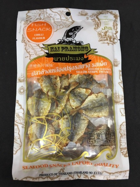 nai-pramong-dried-chilli-40g